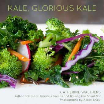 Kale-book-cover.jpg